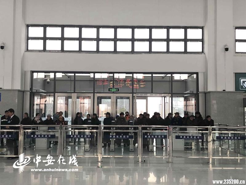 """【春运特写】萧县火车站:时隔十五年 """"书画艺术之乡""""重归春运大潮"""