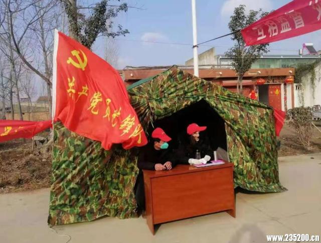 迎战新型冠状病毒:安徽萧县一乡镇动员群众停办、简办红白喜事40例