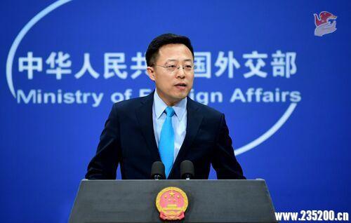 中方为何在此时播出新疆反恐主题纪录片?外交部回应